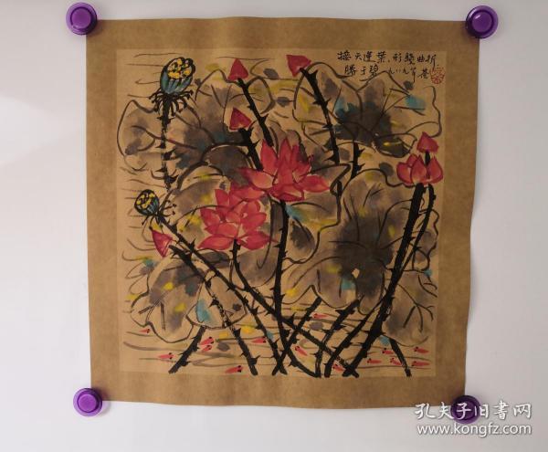 吴冠中八十年代少见专用牛皮纸彩墨小品画 接天莲叶