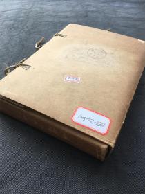 《商君书注译》全书共计4册全,保存完好,内容完整,刊印俱佳,初版初印,整体品相上佳。