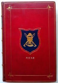 《直发还是卷发》1860年私人定制豪华小牛皮装本插图本英国作家R.S. Surtees打猎主题小说