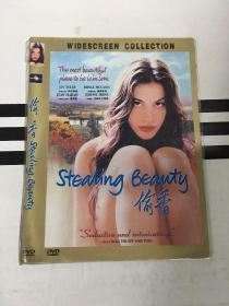 偷香 DVD 光盘  (碟片未拆封)多网唯一  外国电影 (个人收藏品)绝版
