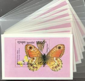 柬埔寨邮票1993年  昆虫 、蝴蝶 小型张新(购满5枚以上可免邮)