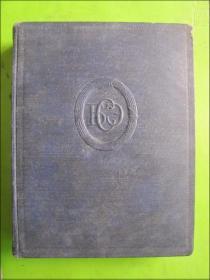 苏联百科全书 6(1951年原版)