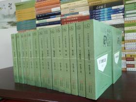 包邮正版-叶永烈科普全集(全28卷)(SPT)CK9787220102752四川人民