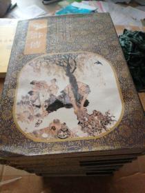 水浒传绘画本全三册