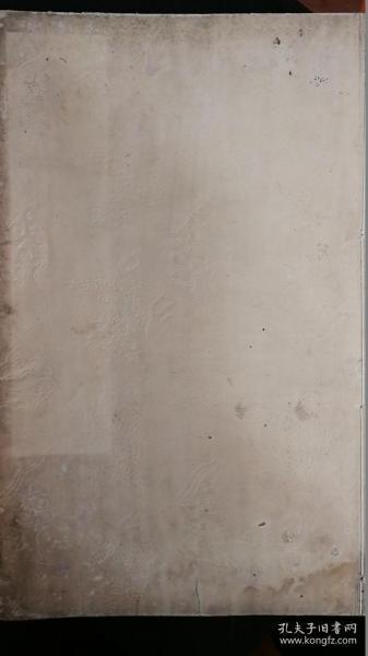 和刻本:中书楷诀(明代大书法家姜立纲书法理论著作,国内已佚,日本有刻本存世,但所存亦极稀少,目前所知,日本仅公文书馆与东北大学两家有藏。国内无藏。