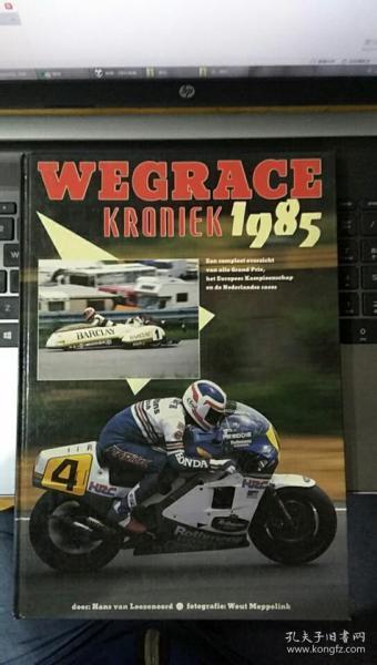 wegracekroniek 1985 - 公路赛车 1985,荷兰语赛车精装书一本,内容见图。
