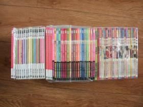 《漫友》杂志 创刊号 1999年~2003年 早期60本合售