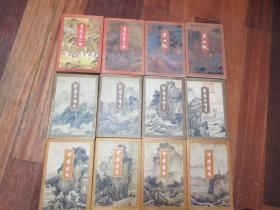 1994年一版一印三联金庸作品集<金庸全集> 全套36册