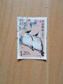 """普通邮票""""中国鸟1.2元""""43枚(合售20元,也可单枚选购,每枚1元)"""