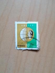 """普通邮票""""珍惜矿产资源30分""""12枚(合售6元,也可单枚选购,每枚1元)"""