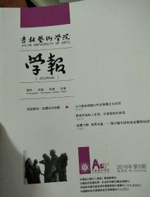 �����烘��瀛��㈠���� 2019骞�2��