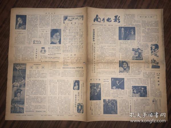 ���ョ焊  ��寮��靛奖 绗���涓��� 1980骞�3��