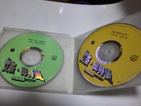 艾斯奥特曼VCD4片