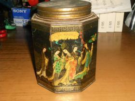 八角形铁皮老茶叶罐(铁观音茶叶盒)福建安溪虎邱新兴茶厂 (尺寸约:对角12cm*高14.5cm)