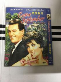 金屋春宵 DVD9 光盘  (碟片未拆封)多网唯一  外国电影 (个人收藏品)绝版 英皇