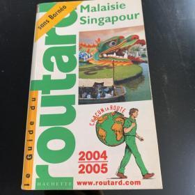 le Guide du Routard Malaisie-Singapour