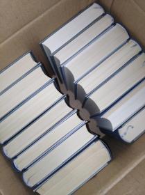 73年 鲁迅全集 全套20册 战士出版社翻印人民文学出版社。