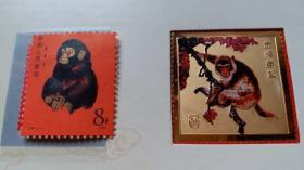 """首轮""""猴,鸡等十二生肖""""邮票全套12枚(附镀金邮册,铂金邮票)"""