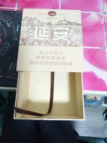 延安1935香烟盒(带音乐)