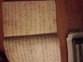 民國線裝數學筆記本(封面有一枚精美篆刻姓名章,內有滿本鉛筆抄寫的民國數學題,具有時代特色)