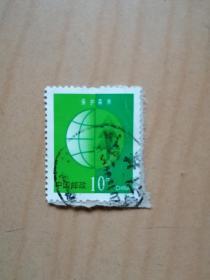 """普通邮票""""保护森林10分""""16枚(合售8元,也可单枚选购,每枚1元)"""