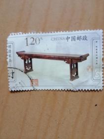 2012年三星堆青铜器.明清家俱邮票1.20元各1枚(合售4元,单枚买3元)