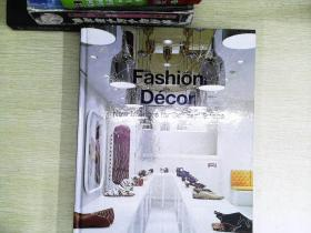 Fashion Decor New Interiors for Concept Shops
