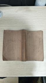 民国版:绣像绘图 通俗小说 三国演义(卷二、三、四)三册合订