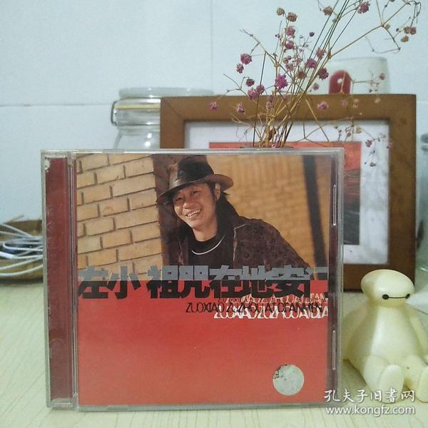 左小祖咒在地安门  正版CD