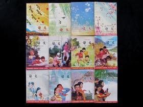 八十年代九十年代六年制小学语文课本库存钢板书 直板尖角,收藏精品