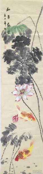 【保真】【陈浩】中国工笔画研究会会员、中国书画研究院画师、北京画院专业画家,一级美术师,中国画研究会北京会员、四尺条屏花鸟(134*34CM)4