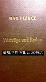 【诺贝尔物理学奖得主】马克斯·普朗克百年诞辰版《演讲与报告集》,含印刷奥托·哈恩(OTTO HAHN)签名卡片 MAX PLANCK: VORTRÄGE UND REDEN MIT EINER KARTE (GEDRUCKTER SIGNATUR VON OTTO HAHN)