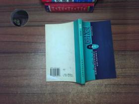 英语.第4册