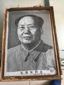 毛泽东同志 织锦画像