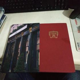 英文原版CARTIER PARIS LONDRES NEW YORK(卡地亚巴黎伦敦纽约)精装,带外盒