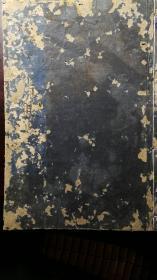 和刻本:諸葛孔明異傳兵法注解評林七卷三冊全,此書為明人章嬰所撰,國內僅存五卷本,而日本所刊之和刻本獨為七卷全,彌足珍貴。