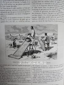 1882年《环球游记》设计陕西部分版画,汉中,郧阳,兰州,左宗棠等