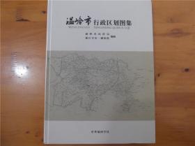 温岭市行政区划图集    温岭地图