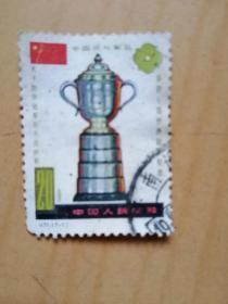 1981年世乒赛荣获全部七项冠军纪念--男团冠军邮票八分