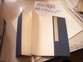 老空白册页-11开-纸厚
