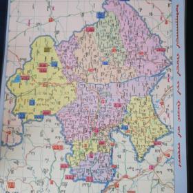 赤峰地图反面巴林右旗地图     蒙文版