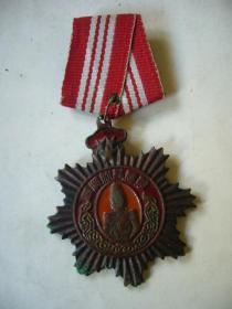 云南都督府拥护共和奖章