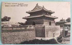 民国《奉天郊外北陵——北陵寝园》明信片
