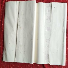 早期安徽泾县玉版净皮宣纸一刀【3.1公斤,品如图及描述】