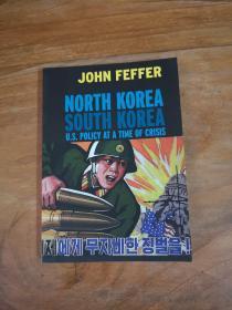 North Korea South Korea U.S. Policy At A Time Of Crisis (Open Media)