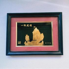 金画浮雕:一帆风顺(民间工艺)