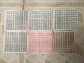 民国6大版税票590枚,极罕见传世
