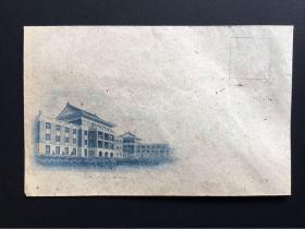 1950年代雕刻版信封,北京人民印刷厂钢板雕刻印刷