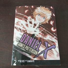DanielX:TheManga,Volume2