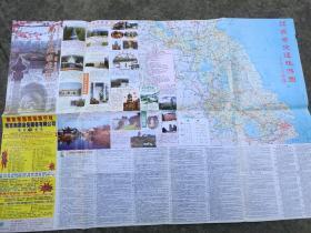 南京交通旅游图2013